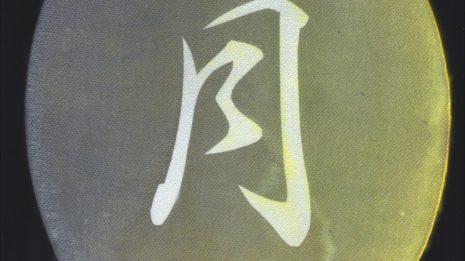 Luna - Tsuki